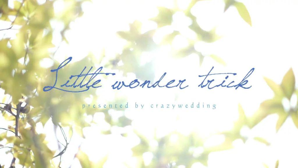 aoyama laputa garden|short_film