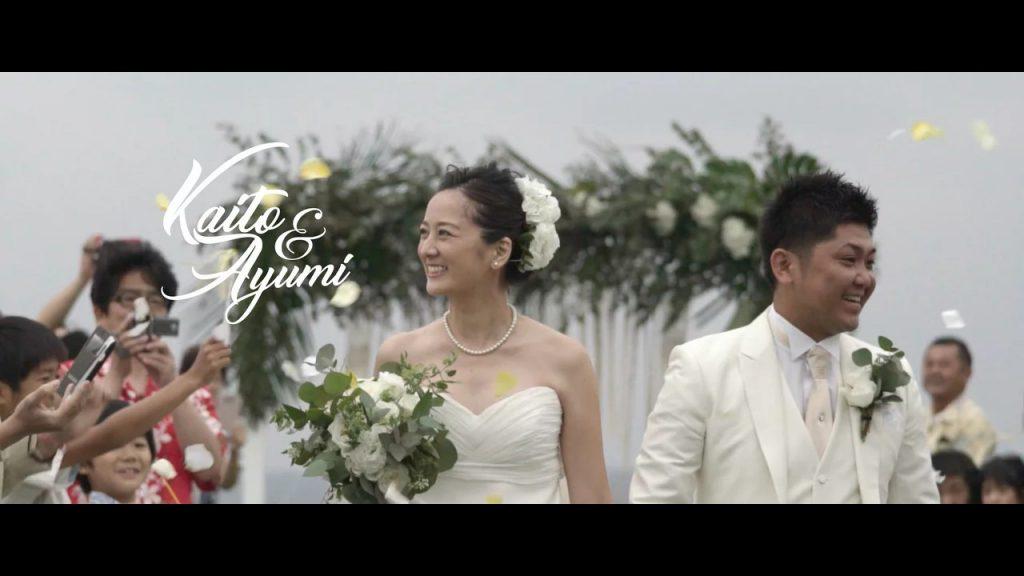 iriomote island short_film