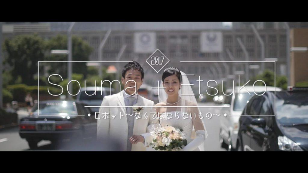 hilton tokyo|same_day_edit