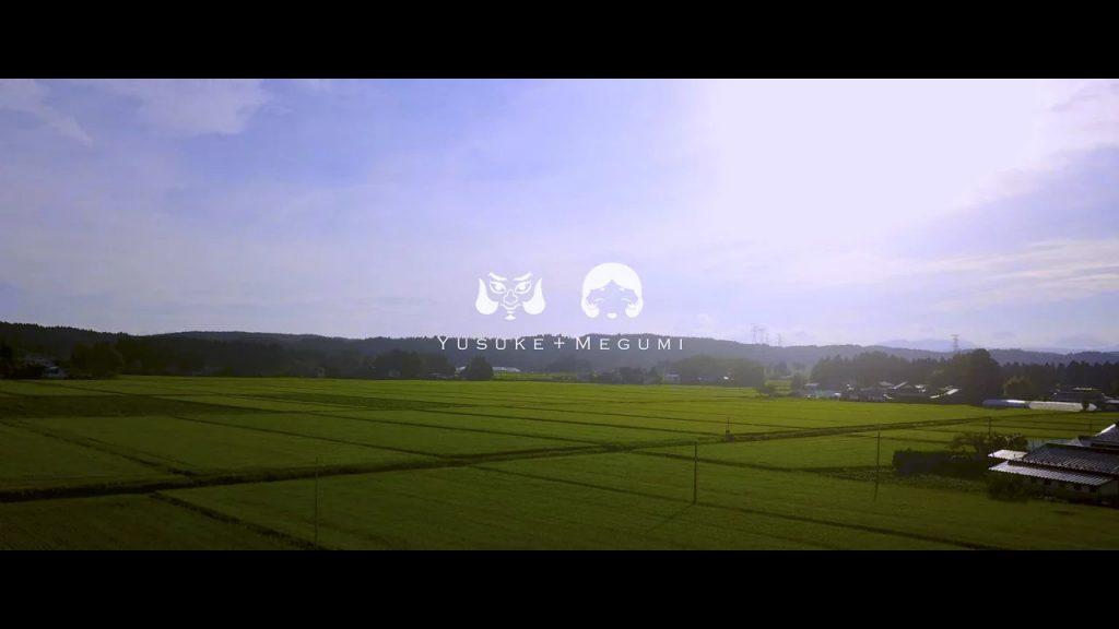hotel grand plaza urashima short_film
