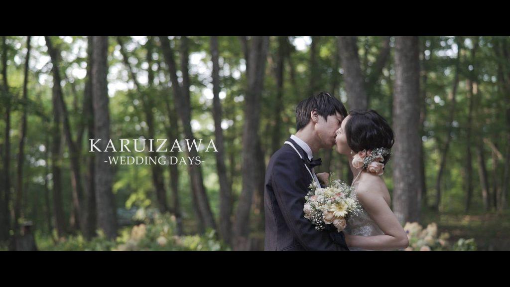 codow karuizawa / class vesso|short_film