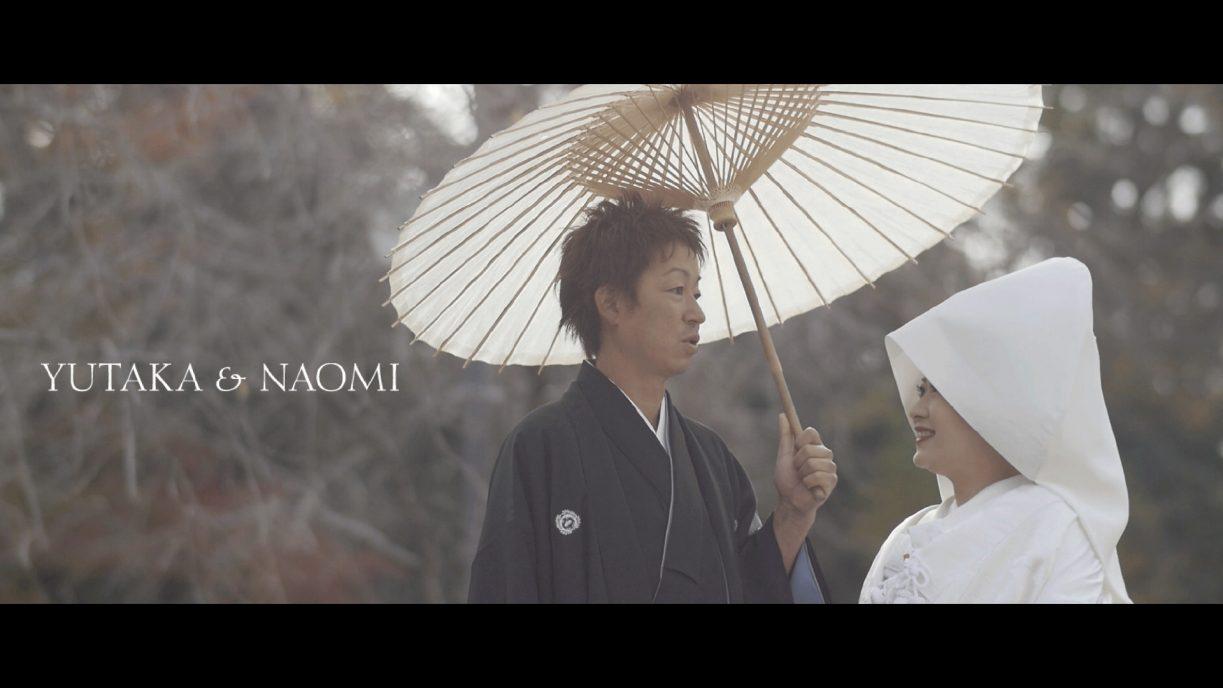 sendai, miyagi|same_day_edit