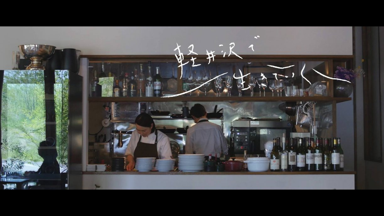 ariake-tei|short_film