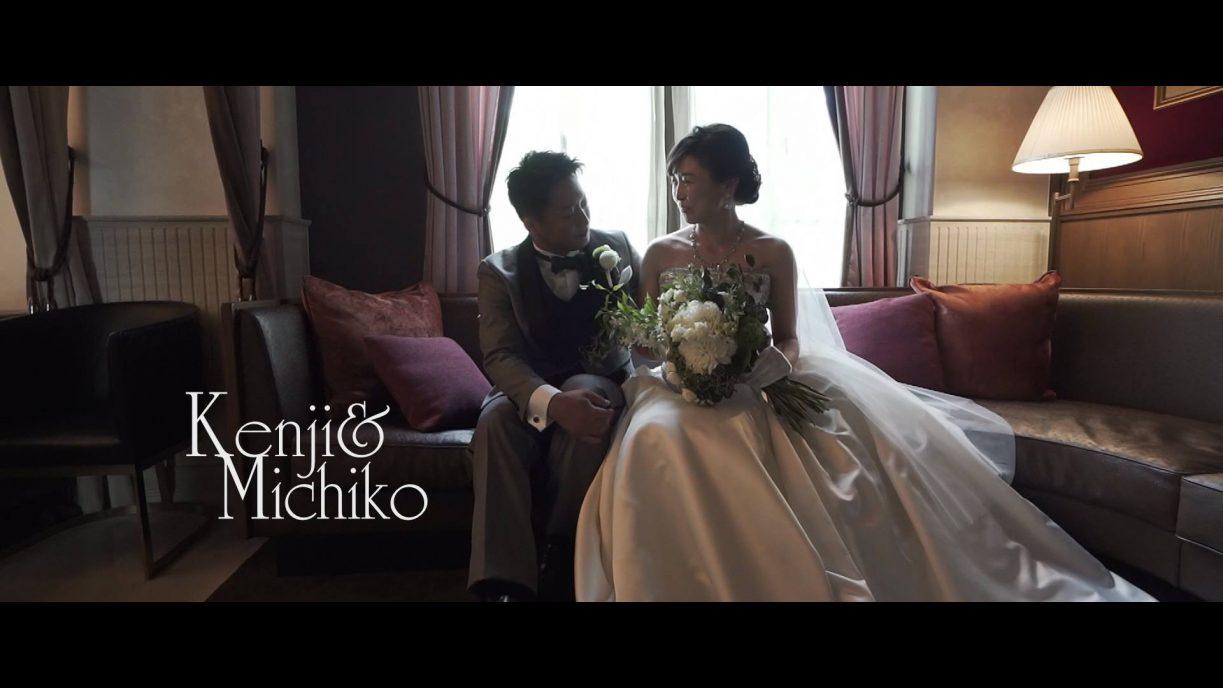 akasaka prince classic house same_day_edit