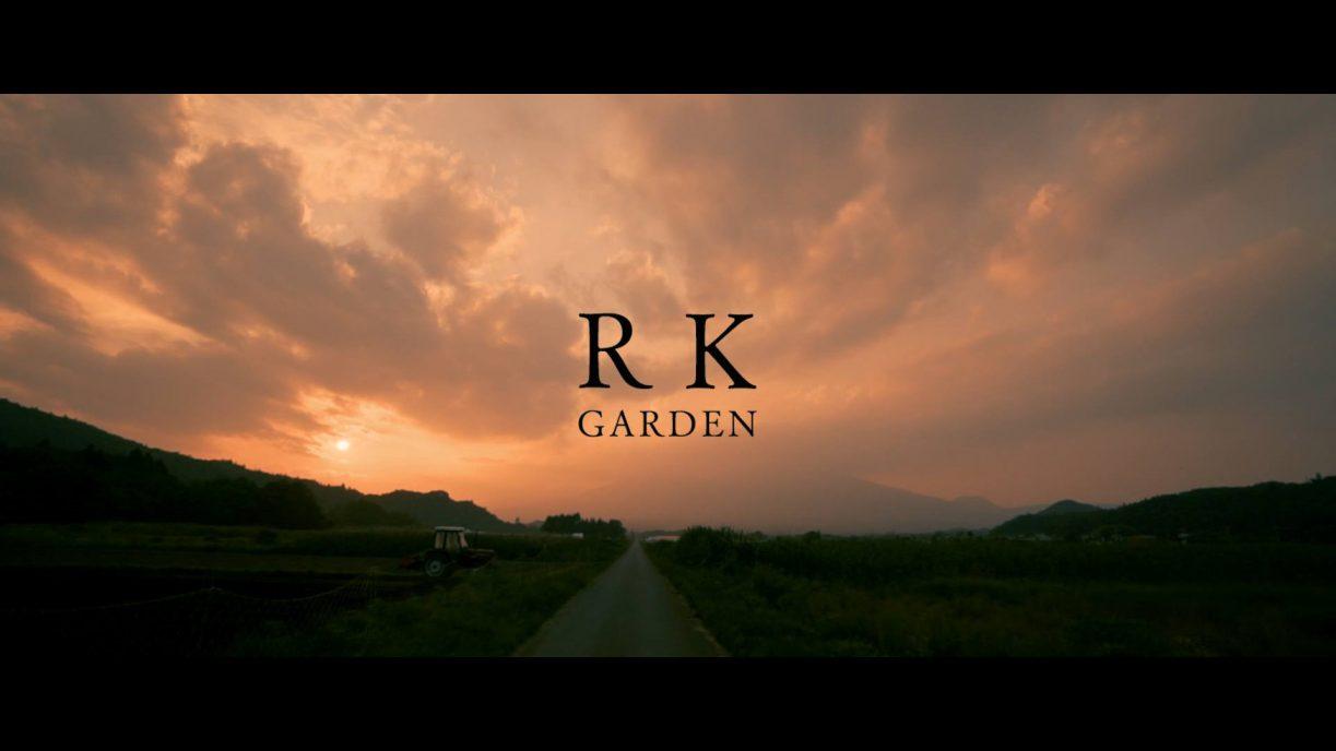 rk garden|corporate