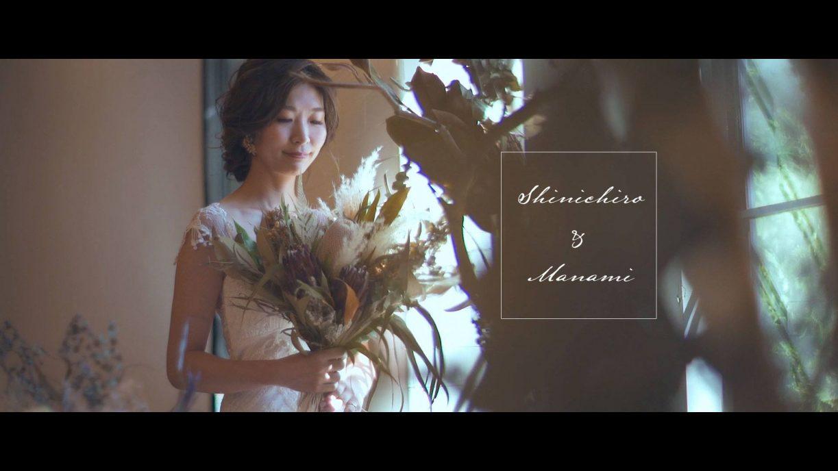 tenoha daikanyama same_day_edit