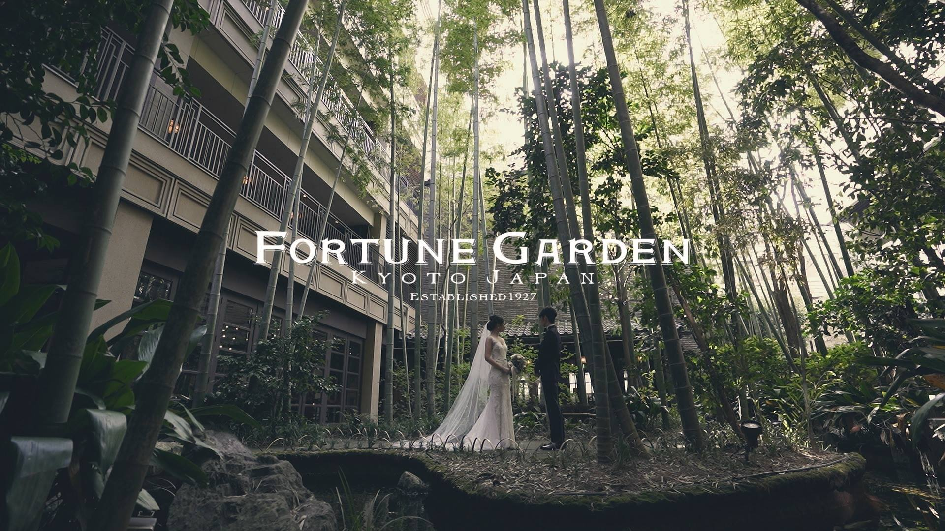 fortune garden kyoto|corporate