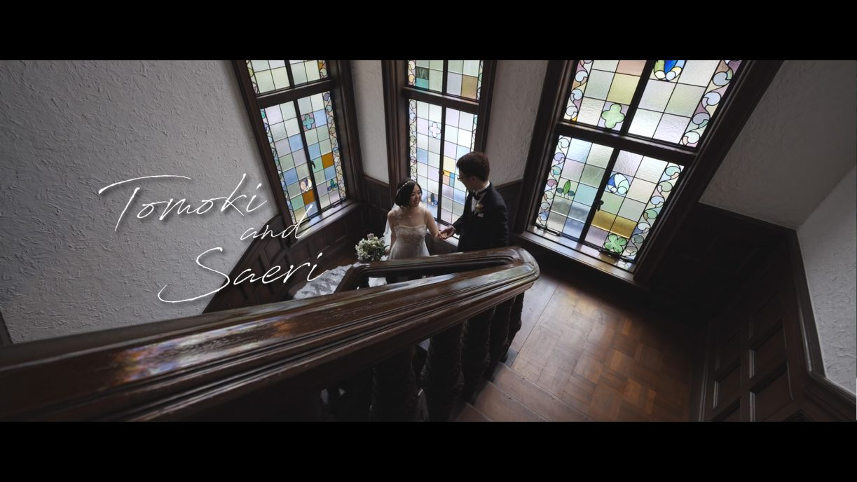 akasaka prince classic house|same_day_edit