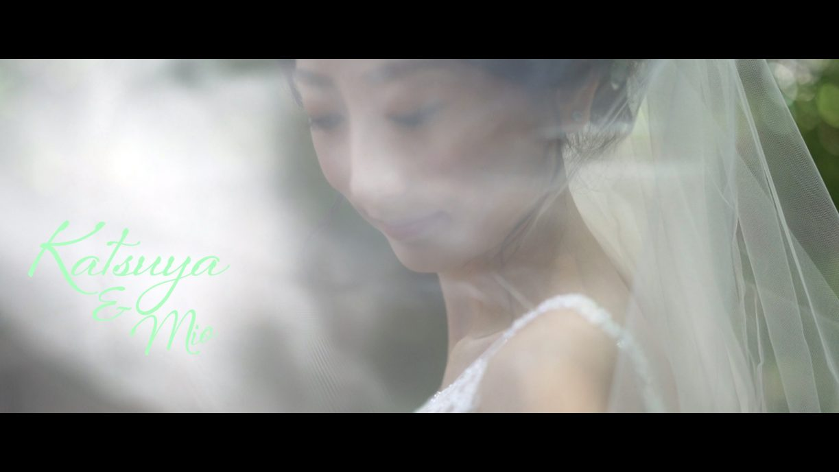 ariake-tei|same_day_edit