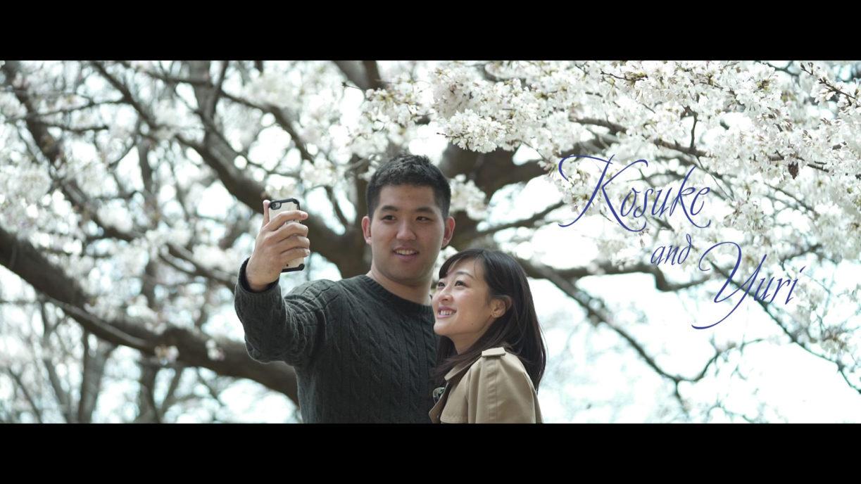  engagement_movie