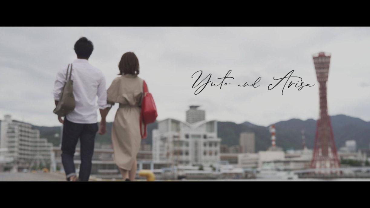 |engagement_movie